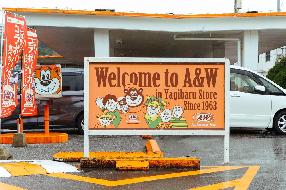 A&W沖縄屋宜原店3