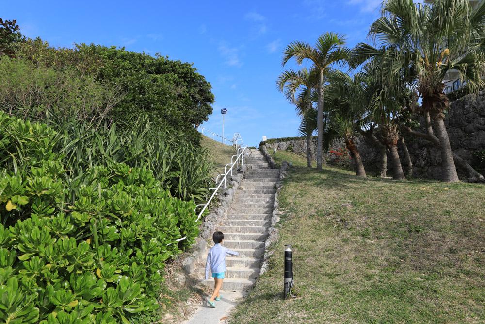 岬への階段