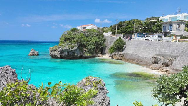 沖縄移住|仕事や目的によっておすすめのエリアがわかる!