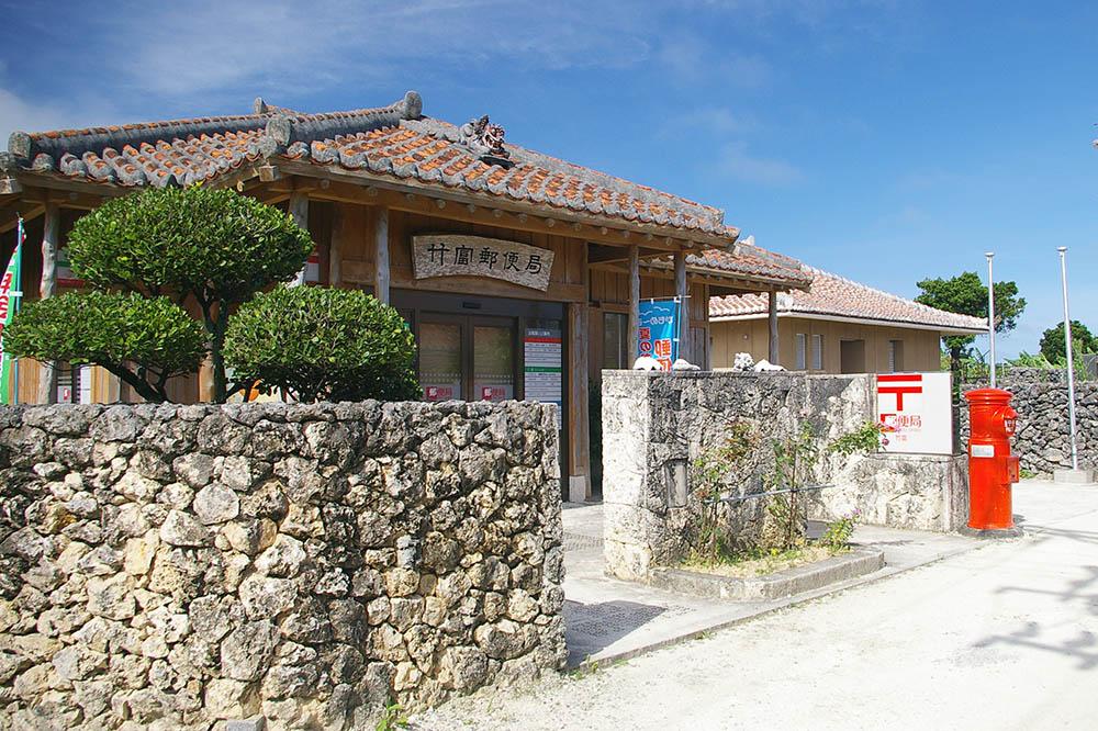 竹富島にある郵便局
