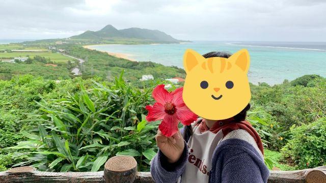 石垣島展望台