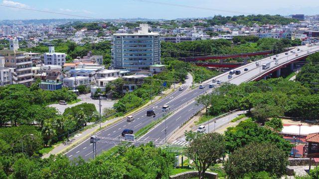 沖縄の住みやすい町