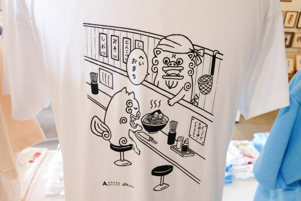 ラーメンおいし〜さ〜Tシャツ
