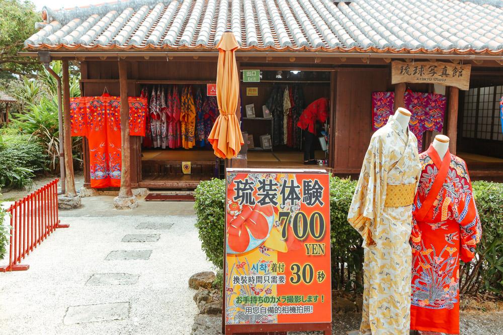 琉球の衣装を着てインスタ映えを狙っちゃう!琉装体験
