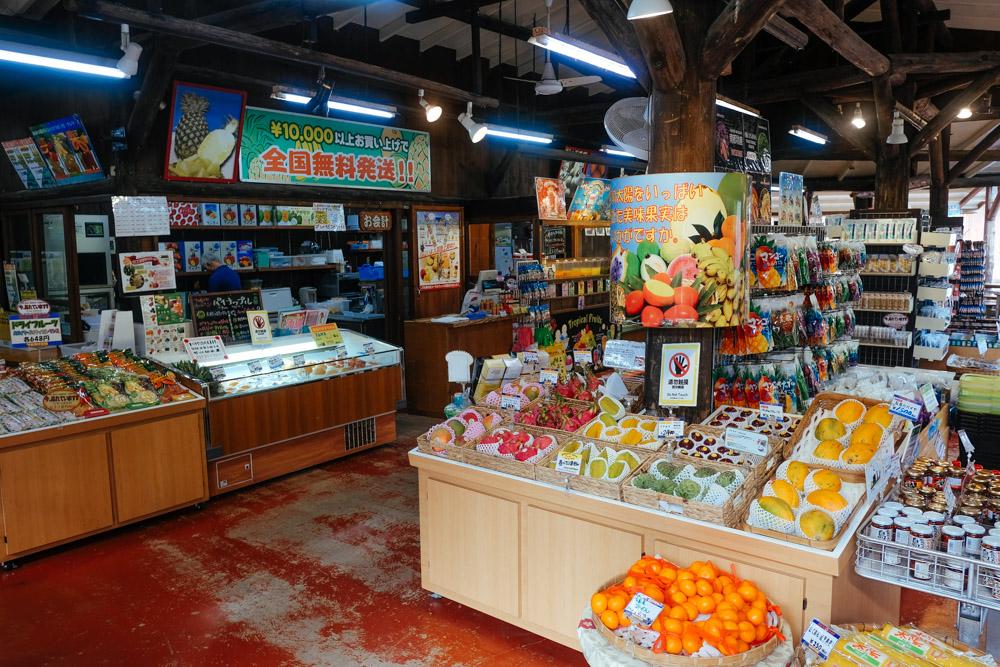 おきなわワールドのフルーツ王国のお土産売り場