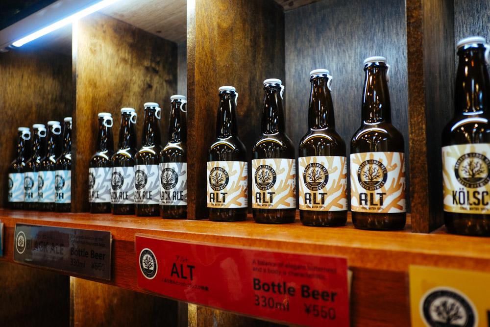沖縄生まれの地ビール、OKINAWA SANGO BEER