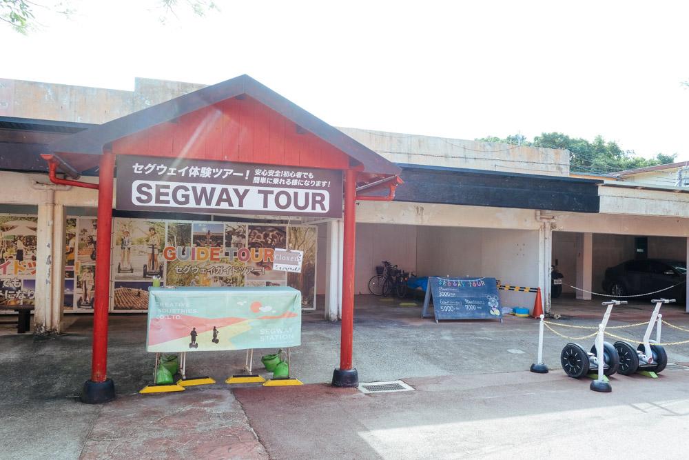 沖縄旅行でセグウェイ体験