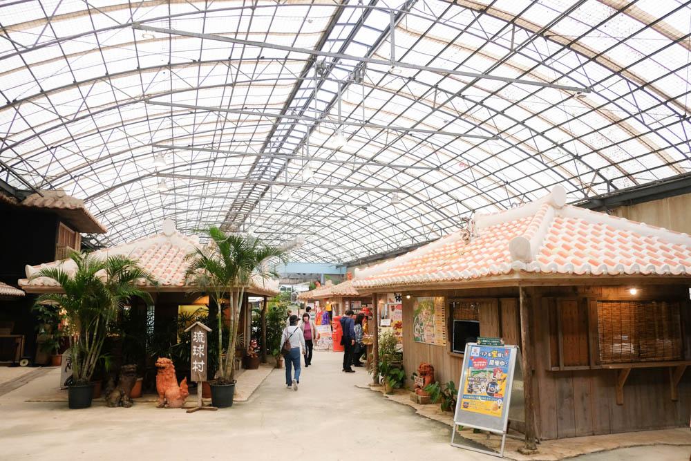 琉球村の道の駅