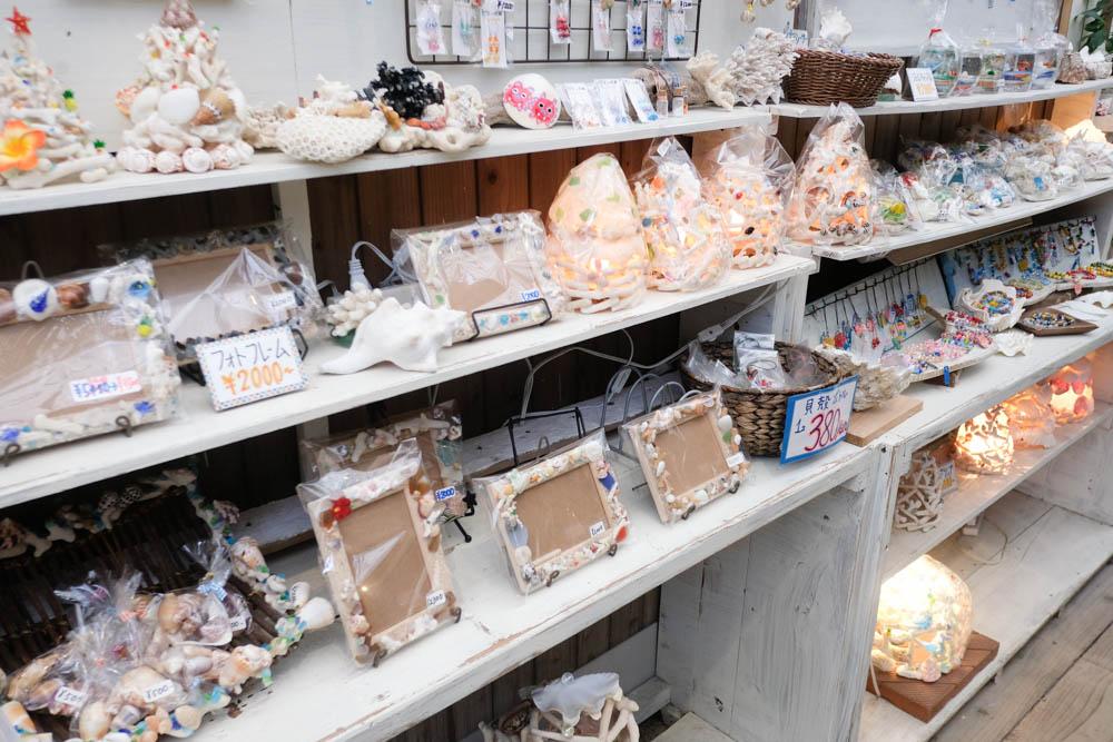 琉球村の体験アクティビティ
