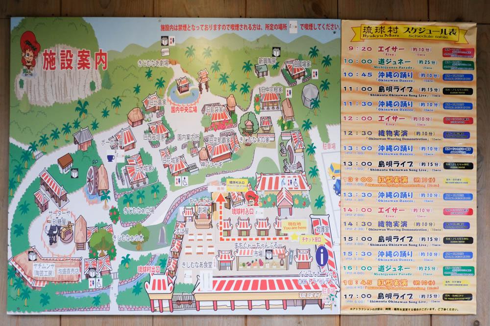 琉球村のマップ