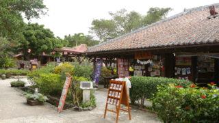 沖縄の冬の観光スポット