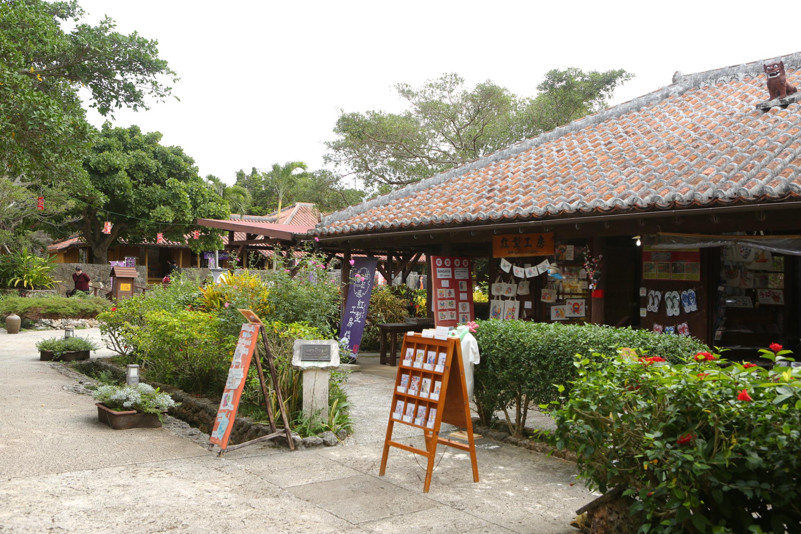 沖縄ワールド体験