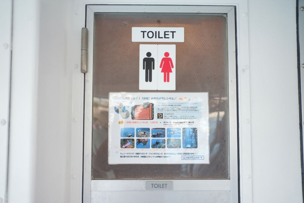 クジラウォッチングツアーのトイレ