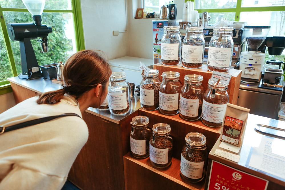セラードコーヒーのコーヒー豆