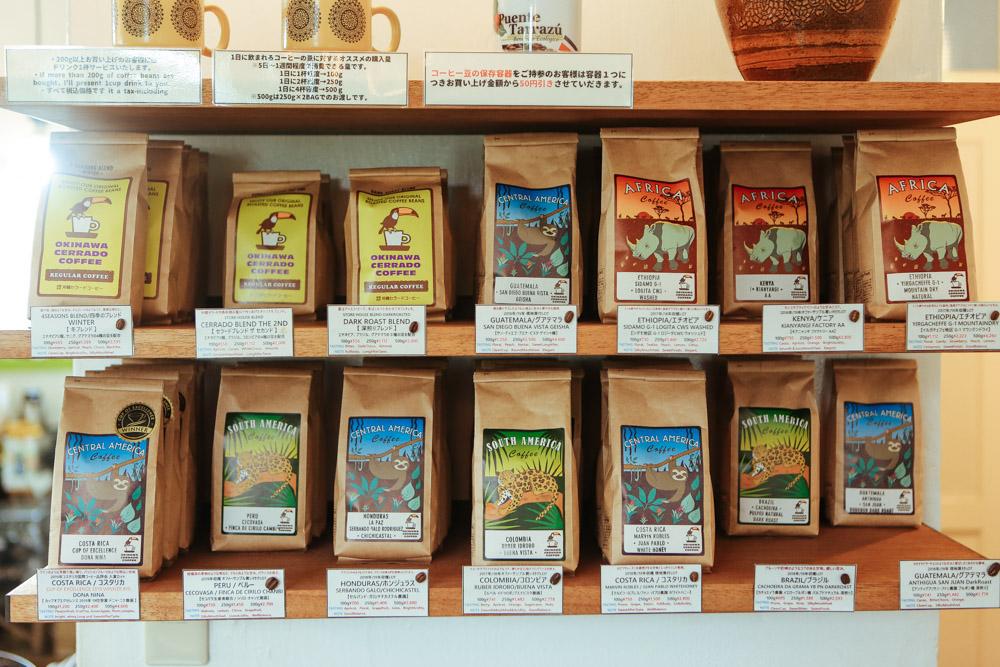 沖縄旅行のお土産にちょうど良いコーヒー豆