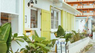 港川街人住宅のカフェ、ここふ