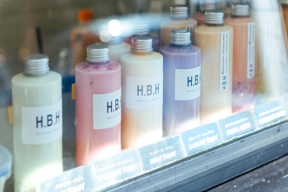 H.B.Hのボトルドリンク