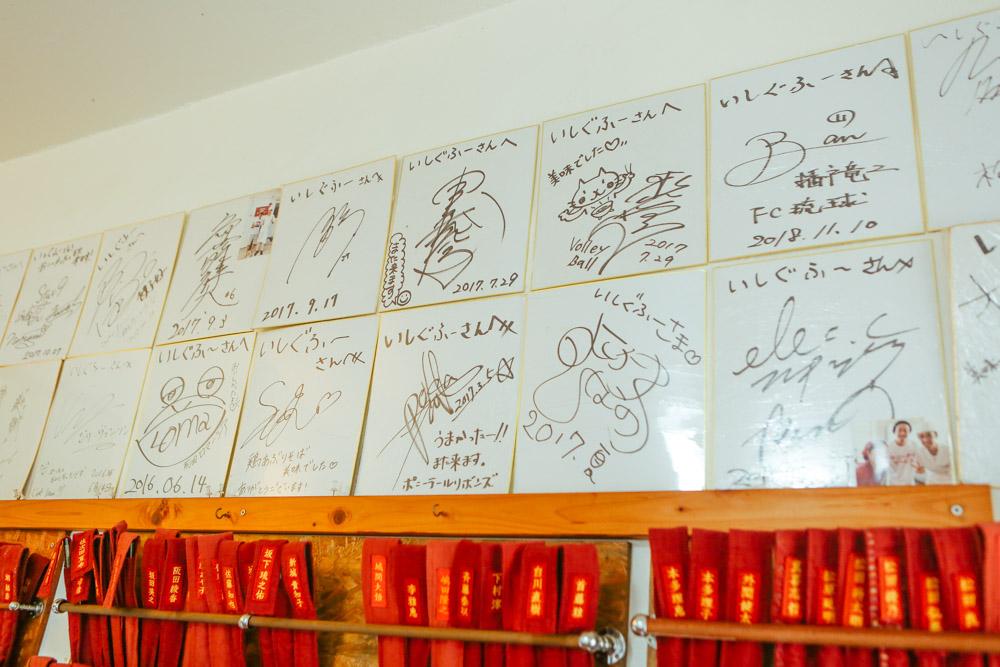 いしぐふーの壁には沢山のサインが