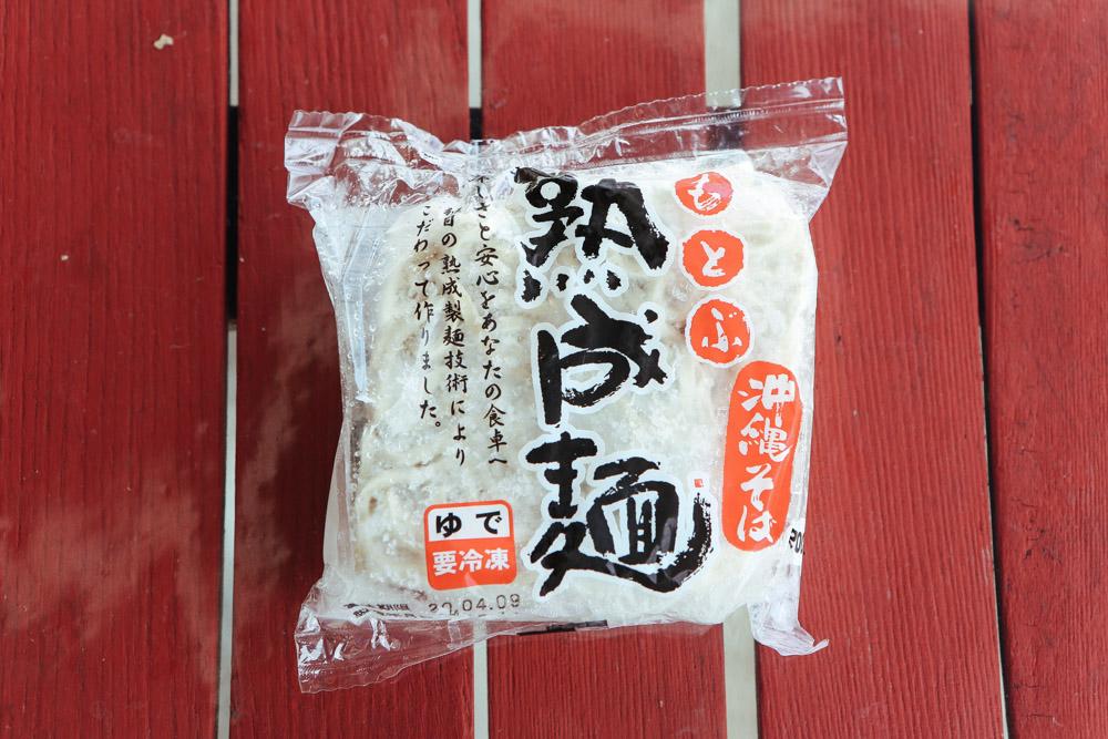 棚原さんが開発したもつぶ熟成麺
