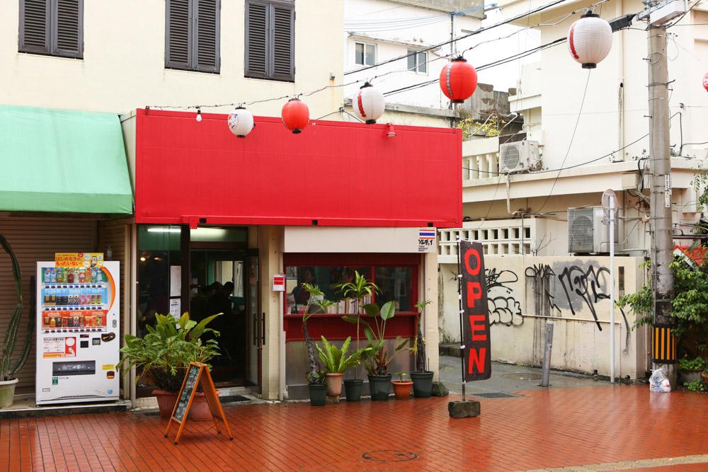 沖縄市コザのタイ料理店ソムチャイの店舗情報
