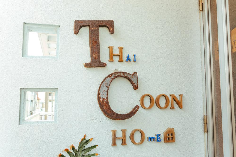 沖縄のタイ料理屋タイクーン