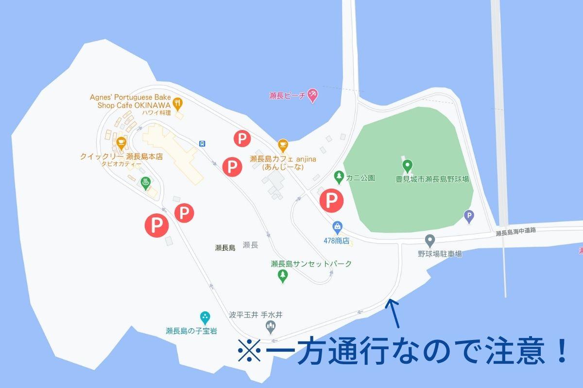 ウミカジテラスの駐車場マップ