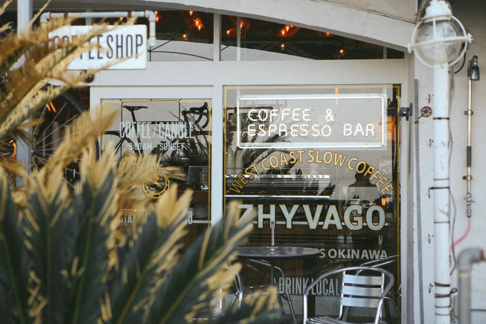 ジバゴ コーヒー ワークス オキナワ/ZHYVAGO COFFEE WORKS OKINAWA