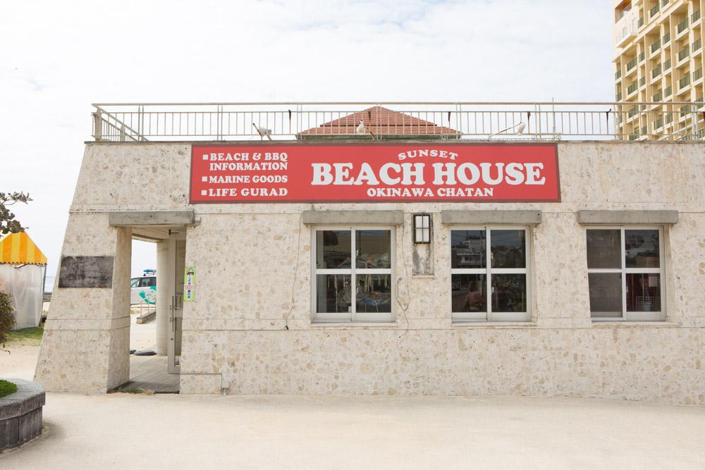 サンセットビーチの管理事務所