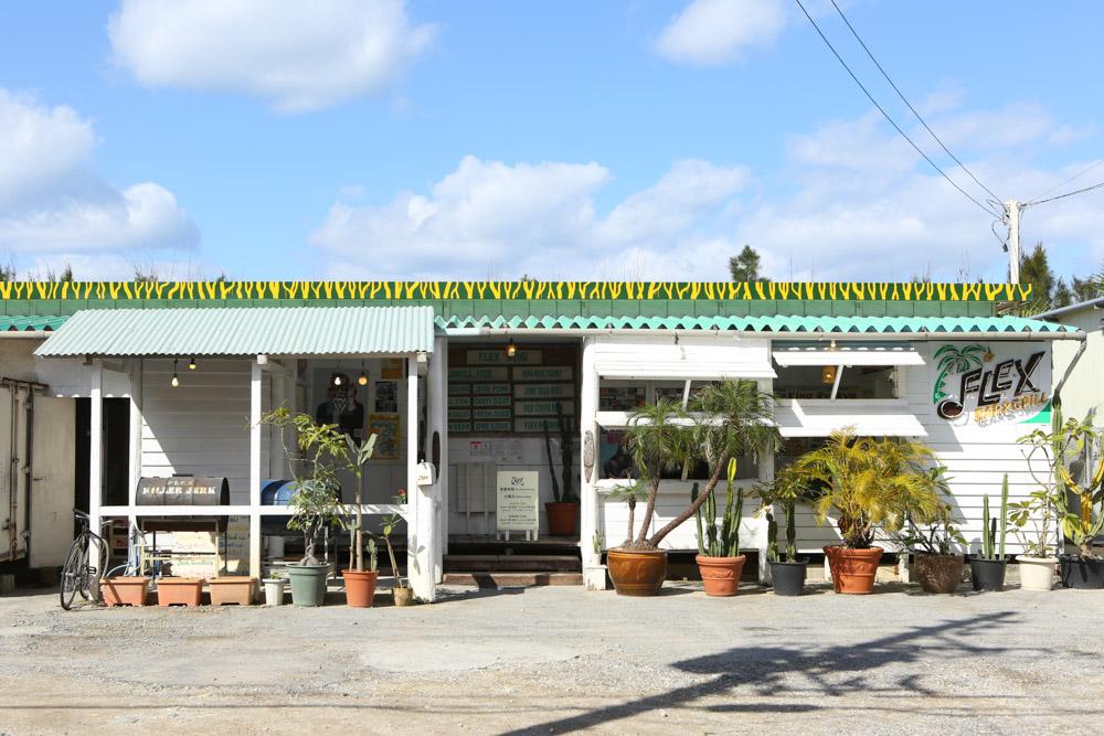 フレックス バーアンドグリル(FLEX Bar&Grill)の住所・店舗情報