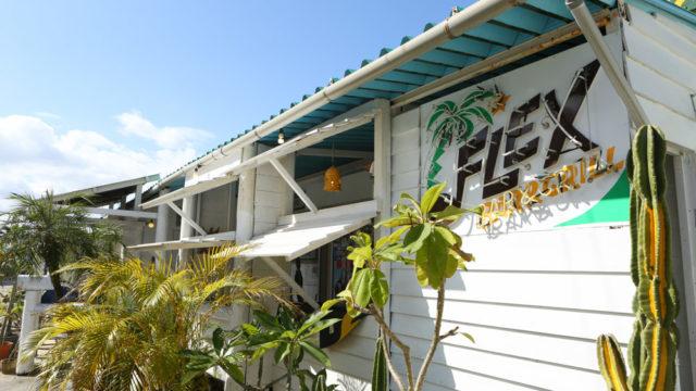 北谷のフレックス バーアンドグリル(FLEX Bar&Grill)はビーチサイドのジャマイカレストラン