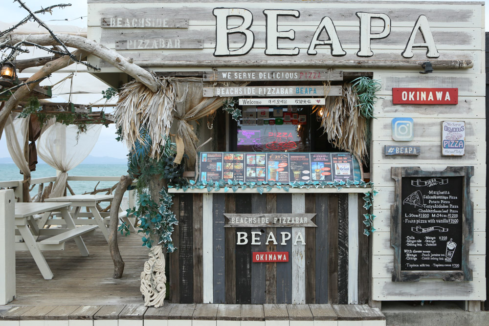 うるま市のBeachSide PizzaBar BEAPA