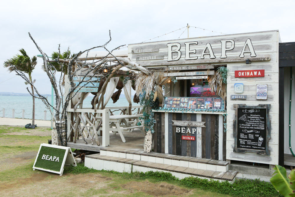 海中道路のBeachSide PizzaBar BEAPA
