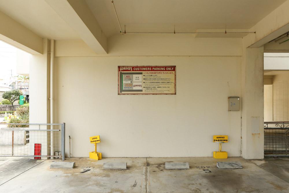 ゴーディーズの駐車場
