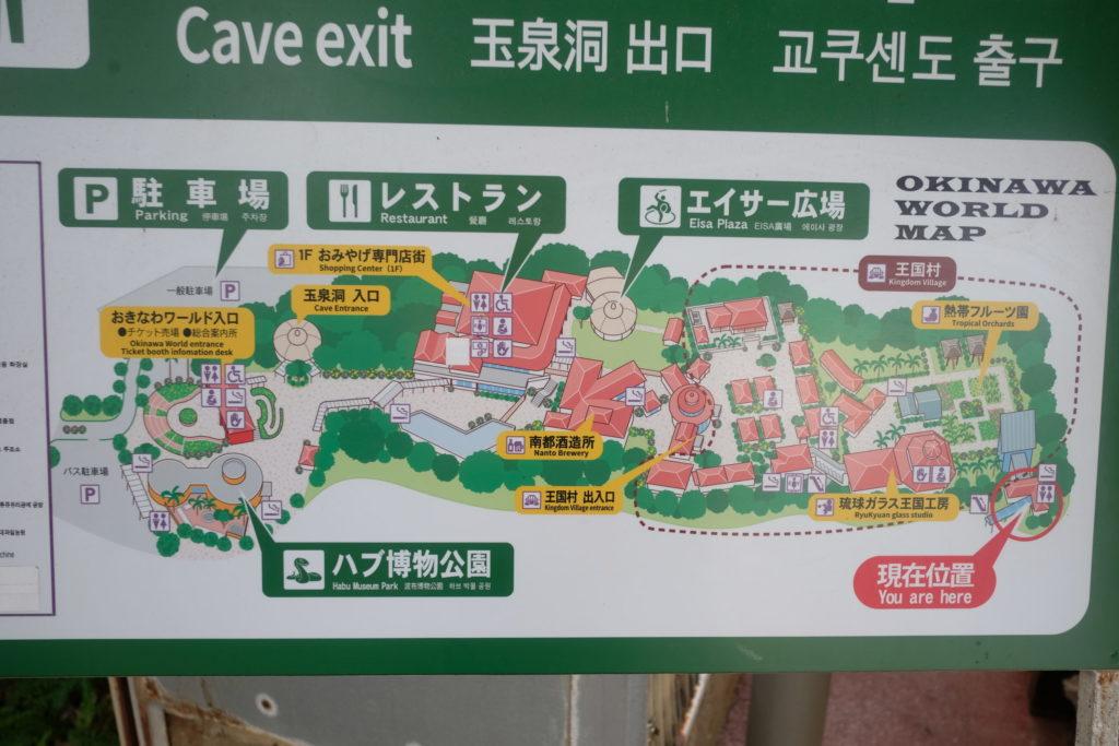 沖縄ワールドマップ