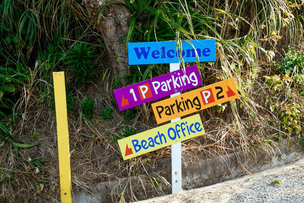 ミッションビーチ駐車場2