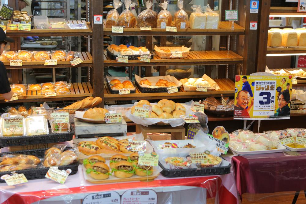 道の駅許田のパン屋
