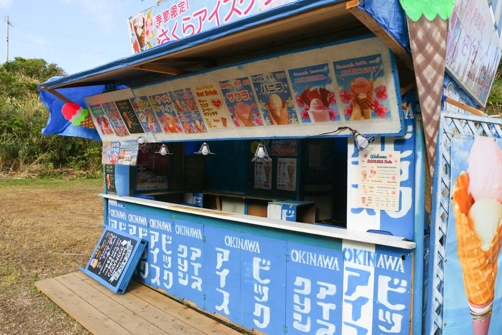 本部八重岳桜祭りの売店