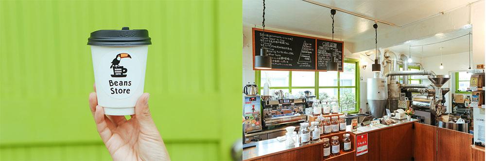 沖縄カフェ セラードコーヒー