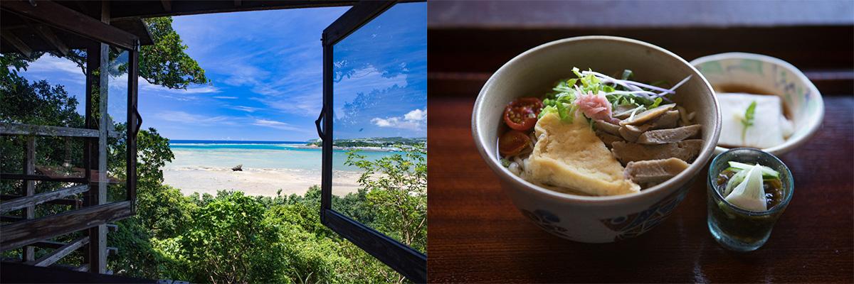 窓から見える海が美しい山の茶屋