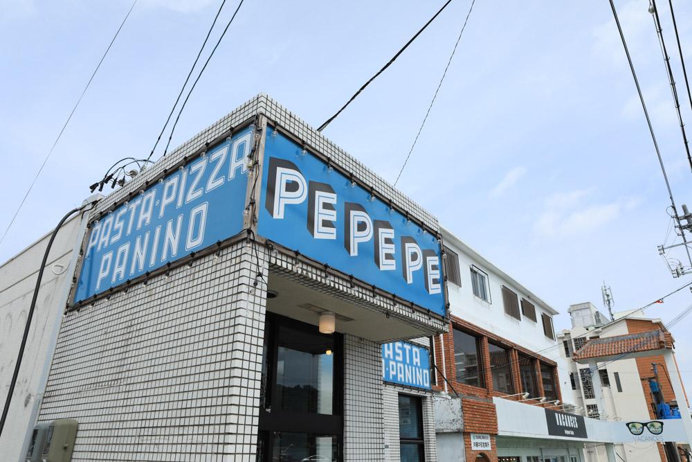 pepepeの外観