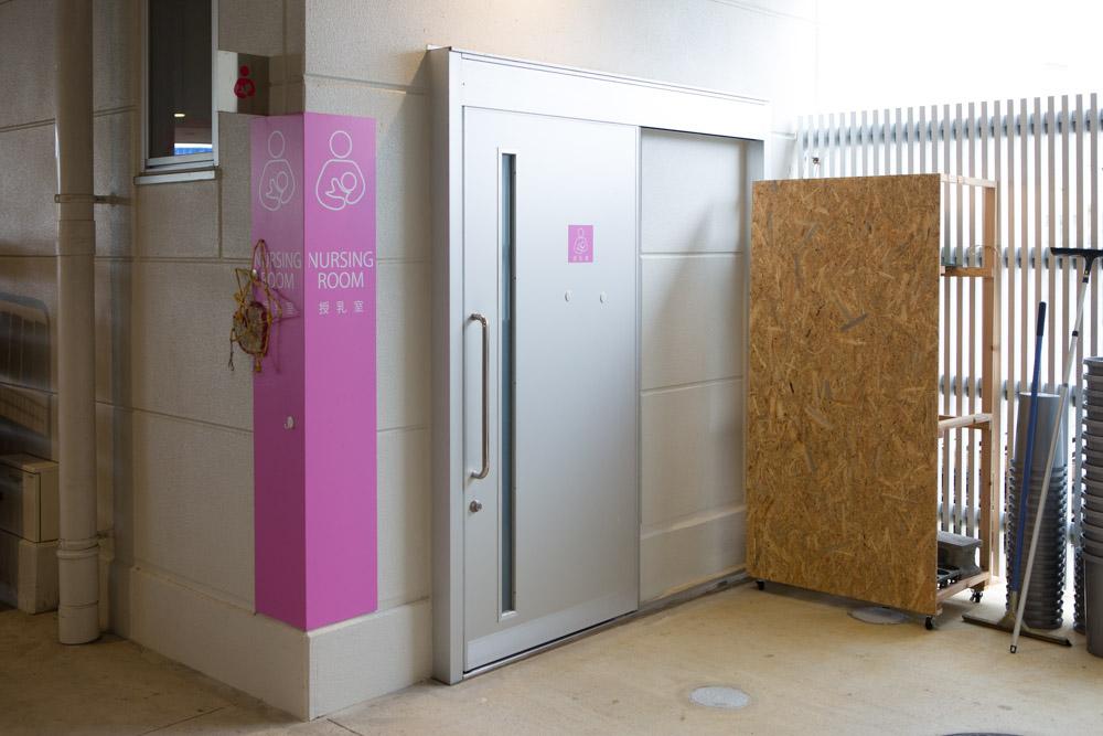うるマルシェの授乳室
