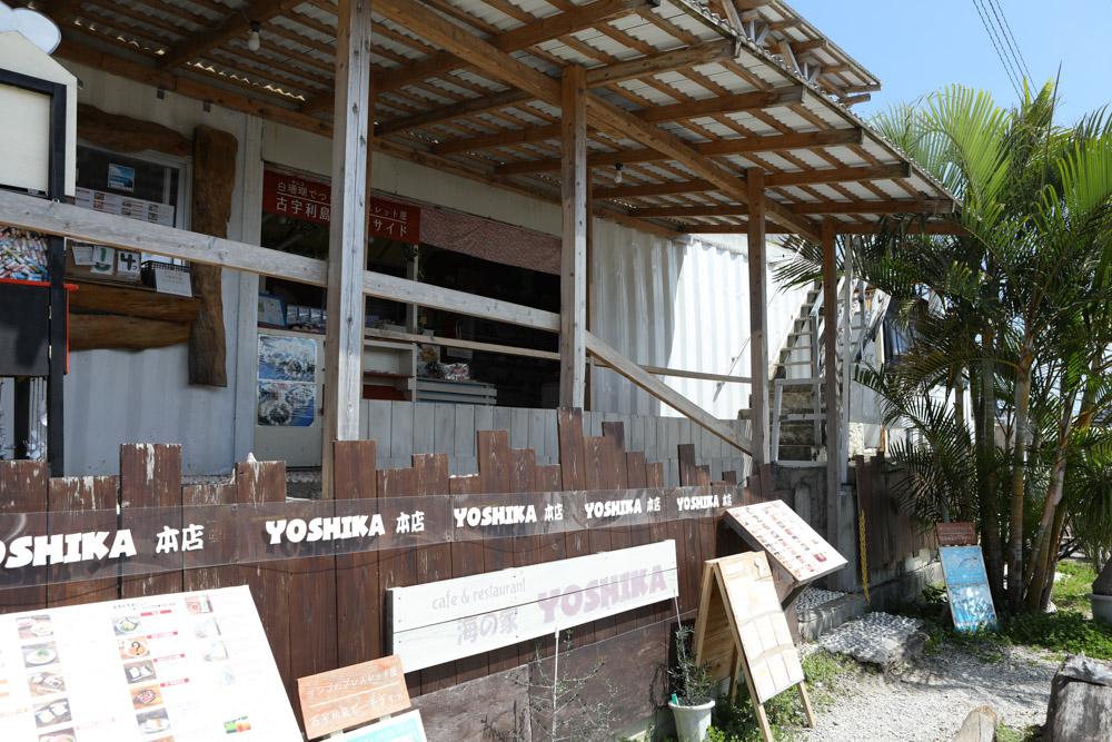 海の家YOSHIKAの入り口