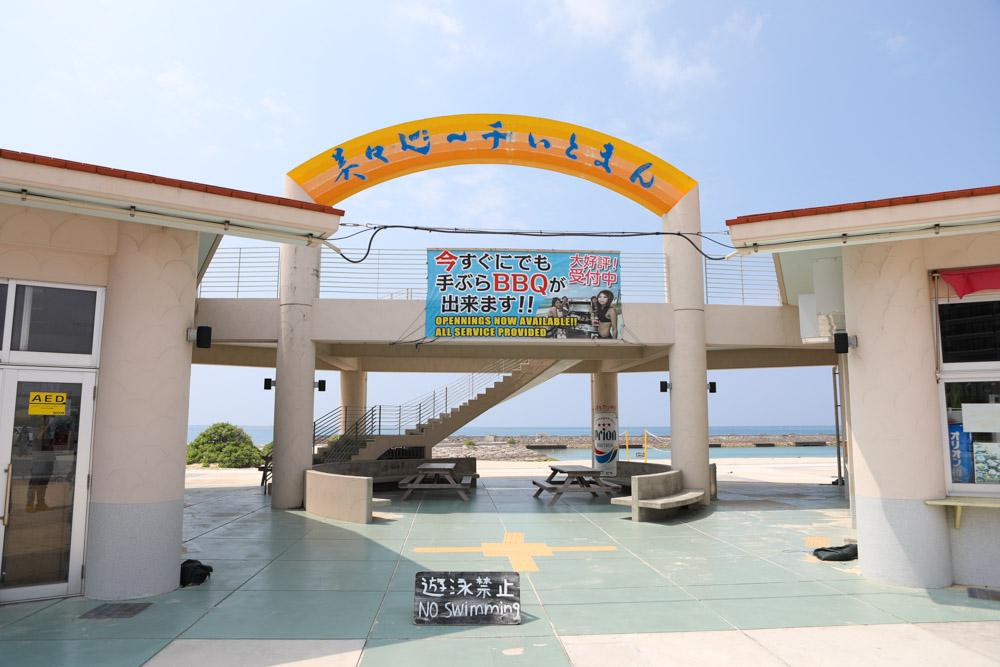 美々ビーチの管理棟