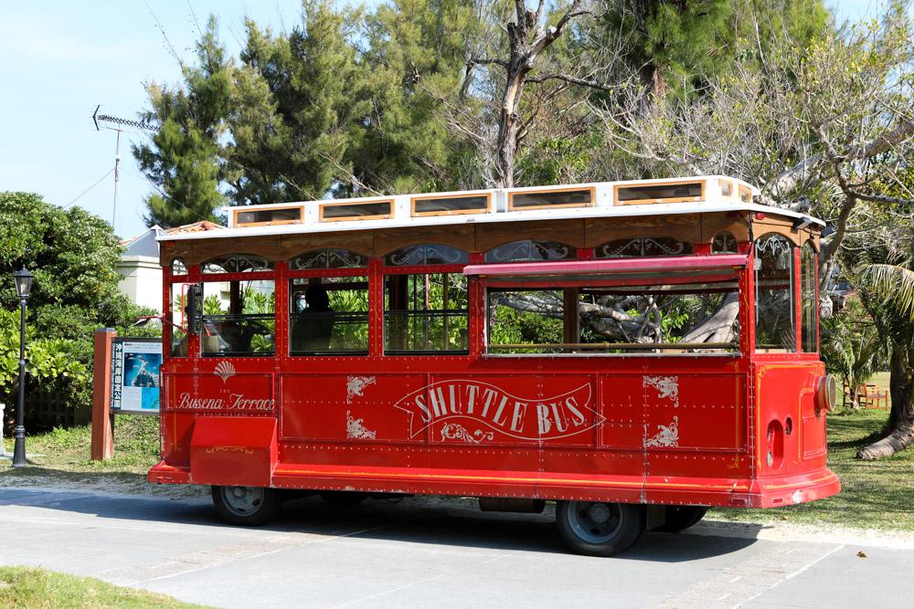 ブセナテラスのシャトルバス