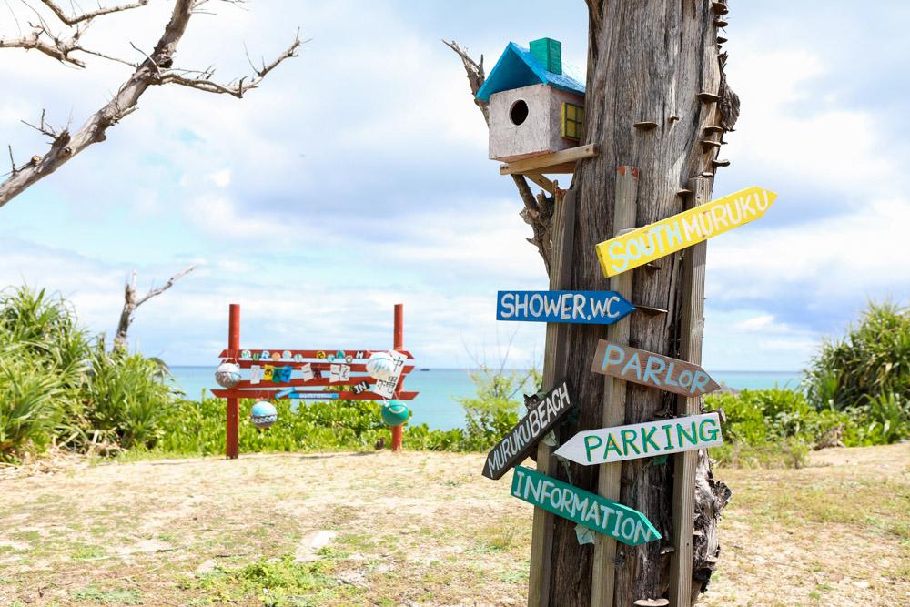 ビーチへの標識
