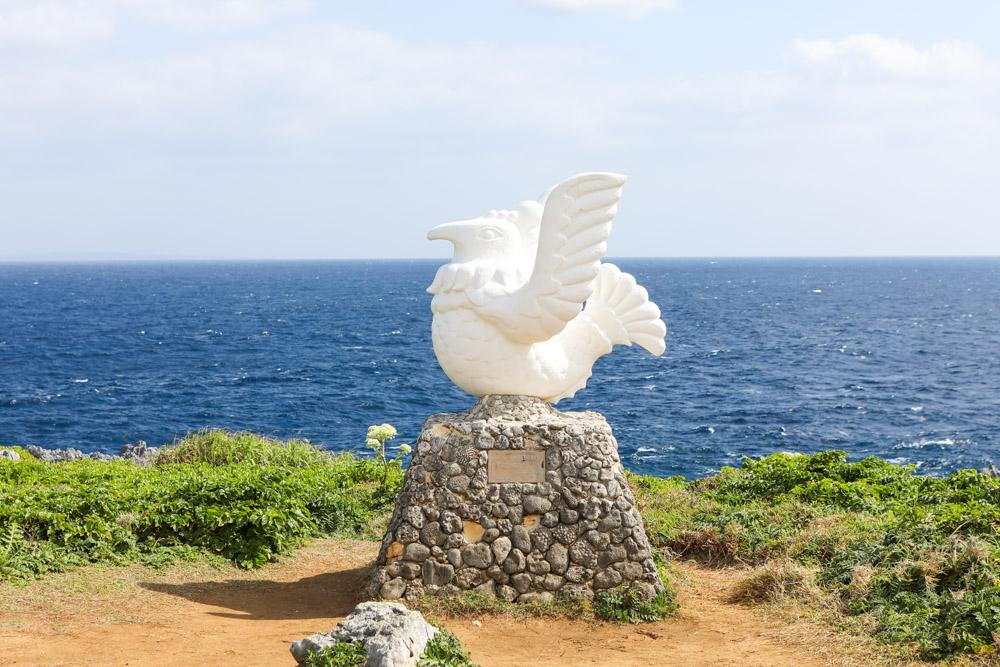 ヨロン島・国頭村友好記念碑