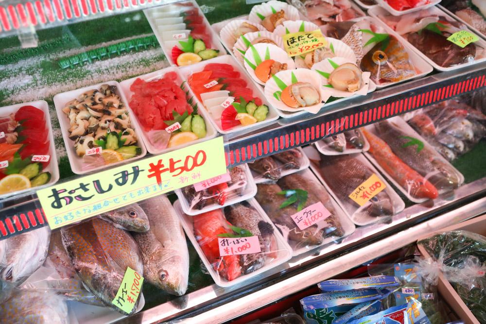 海産物市場のお刺身パック