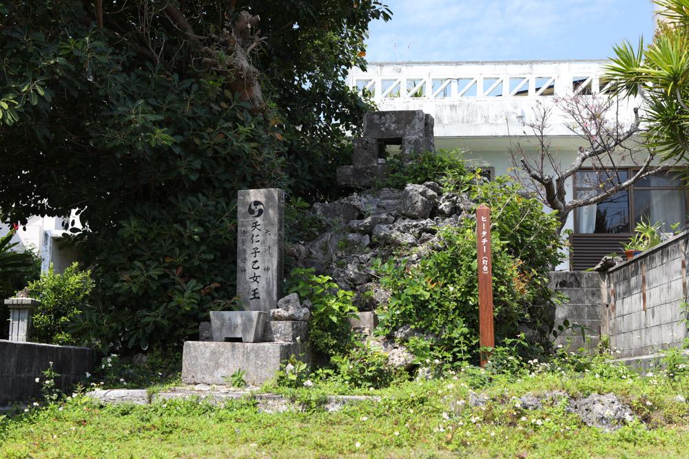 ヒータチー(灯台)