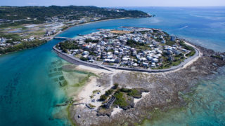 奥武島の魅力は天ぷらだけじゃない!2時間で島を1周できるよ