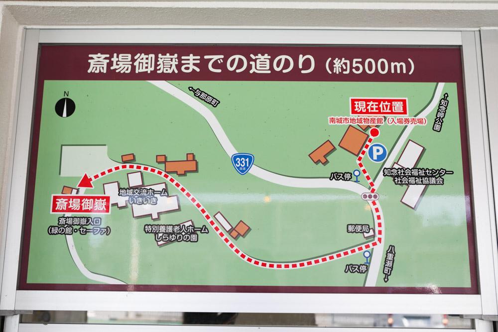 斎場御嶽へのマップ